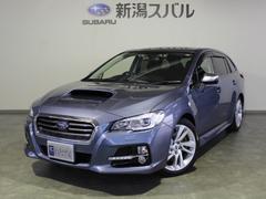 新潟県の中古車ならレヴォーグ 2.0GT EyeSight
