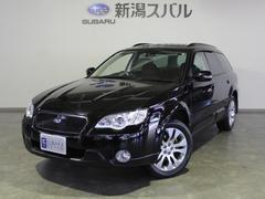 新潟県の中古車ならアウトバック 2.5i S−style