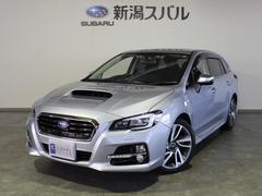 新潟県の中古車ならレヴォーグ 1.6GT−S EyeSight