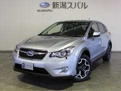 新潟県の中古車ならインプレッサXV 2.0i−L EyeSight