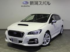 新潟県の中古車ならレヴォーグ 1.6GT EyeSight S−style ワンオーナー