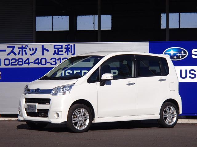 スバル ステラ カスタムR Limited S (車検整備付)