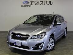 新潟県の中古車ならインプレッサスポーツ 2.0i EyeSight ワンオーナー