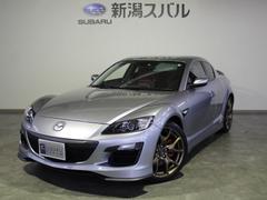 新潟県の中古車ならRX−8 スピリットR 2000台限定