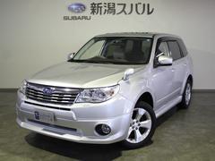 新潟県の中古車ならフォレスター 2.0XS プラチナレザーセレクション