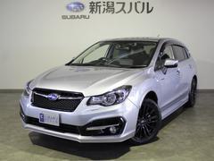 新潟県の中古車ならインプレッサスポーツハイブリッド HYBRID 2.0i−S EyeSight