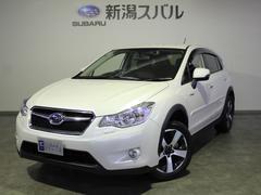 新潟県の中古車ならインプレッサXVハイブリッド HYBRID 2.0i−L EyeSight HDDナビ付