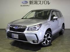 新潟県の中古車ならフォレスター 2.0XT EyeSight