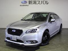 新潟県の中古車ならレガシィB4 Limited EyeSight搭載車 オプション多数