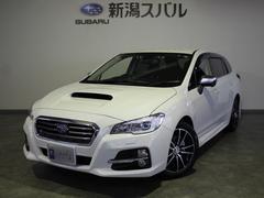 新潟県の中古車ならレヴォーグ 1.6GT EyeSight アドバンスドパッケージ付