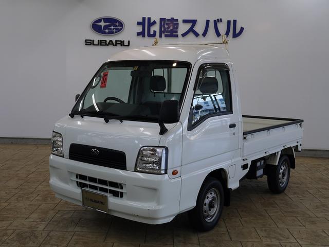 スバル サンバートラック TC ハイルーフ (車検整備付)