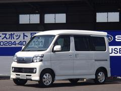 ディアスワゴンRS Limited CDオーディオ・ETC付き