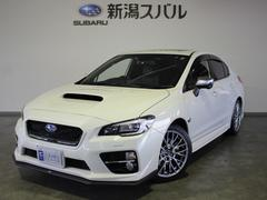 WRX S4【CP対象車】 S4 2.0GT−Sアイサイト