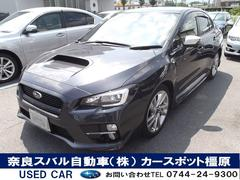 WRX S4 2.0GT−S EyeSight 地デジナビ