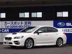 WRX S4 WRX S4 2.0GT−S EyeSight HDDナビ付