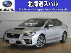 WRX S4 WRX S4 2.0GT−S EyeSight 社有車UP