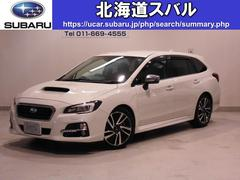 レヴォーグ 2.0GT−S EyeSight