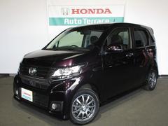 新潟県の中古車ならN−WGNカスタム G・Lパッケージ 安心パッケージ