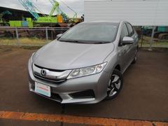 新潟県の中古車ならグレイス ハイブリッドLX メモリーナビ・リアカメラ