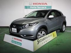 新潟県の中古車ならヴェゼル ハイブリッドX 5STARSセレクション 純正インターナビ