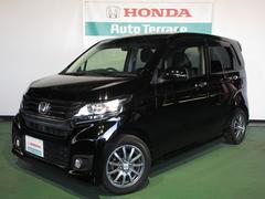 新潟県の中古車ならN−WGNカスタム G・Aパッケージ ギャザズインターナビ ワンセグ
