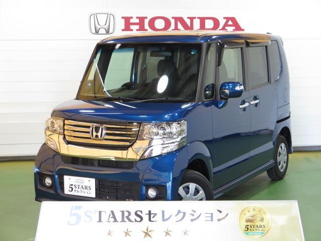 ☆5スターセレクション☆広くてかっこいい軽自動車お探しの方必見です!ご来店お待ちしております。