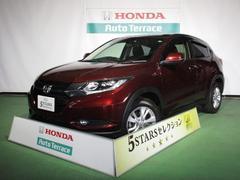 新潟県の中古車ならヴェゼル X 5STARSセレクション ギャザズインターナビ