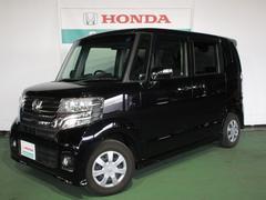 新潟県の中古車ならN BOXカスタム G