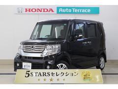 N BOXカスタムG・Lパッケージ 5STARSセレクション