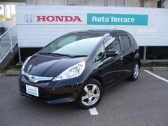 新潟県の中古車ならフィットハイブリッド スマートセレクション