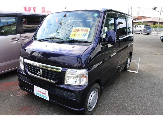 ホンダ M 2WD  AT車