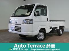 アクティトラックSDX 純正AM/FMラジオ キーレスE エアコン 4WD車