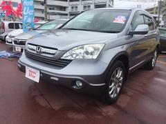 沖縄の中古車 ホンダ CR−V 車両価格 79.8万円 リ済別 平成18年 6.9万K シルバー
