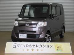 N BOXG SSパッケージ 5STARSセレクション認定中古車