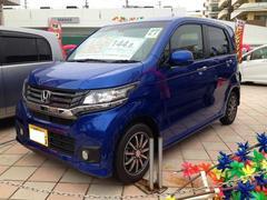 沖縄の中古車 ホンダ N−WGNカスタム 車両価格 144.8万円 リ済込 平成27年 0.7万K ブルー