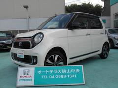 N−ONEツアラー・Lパッケージ ディスプレイオーディオ 4WD