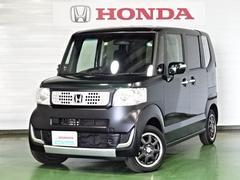 N BOX4WD G・Lパッケージ エレメントスタイル 防錆加工済 レ