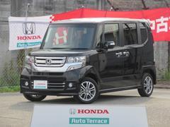 N BOXカスタムG・Lパッケージ Honda純正メモリーナビドライブレコーダ