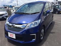 沖縄の中古車 ホンダ フリードハイブリッド 車両価格 192.8万円 リ済別 平成28年 0.8万K ダークブルーパール