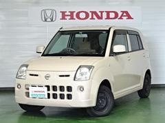 ピノ660 S FOUR 4WD 防錆加工済 CD付