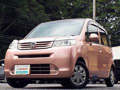 ライフG特別仕様車 HIDスマートスペシャル ワンオーナー Mナビ