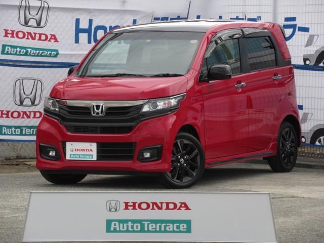 ホンダ G ターボSS2トーンカラースタイルパッケージ Honda純