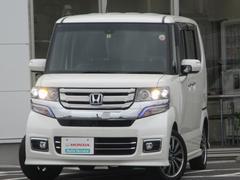 N BOXカスタムG・ターボLパッケージ 試乗車 デモカー ナビ ドラレコ
