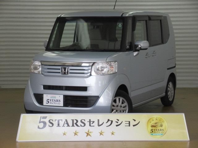 ホンダ G・Lパッケージ 5STARSセレクション車