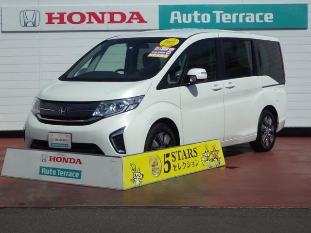 ホンダ G・EX ホンダセンシング 当社試乗車 3年保証付