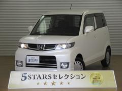 ゼストスパークG 5STARSセレクション認定中古車