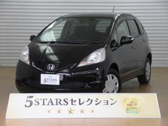 フィット13G Fパッケージ 5STARSセレクション認定中古車