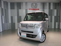 N BOXG・Lパッケージ ワンオーナー車 ディスプレィオーディオ