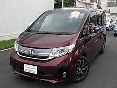 ステップワゴンG・EX ・純正9インチナビ・リア席モニター