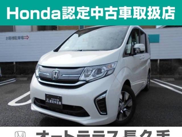 ステップワゴン(ホンダ) G・EX ホンダセンシング 中古車画像
